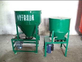 小型種子包衣機 有機合肥飼料攪拌機