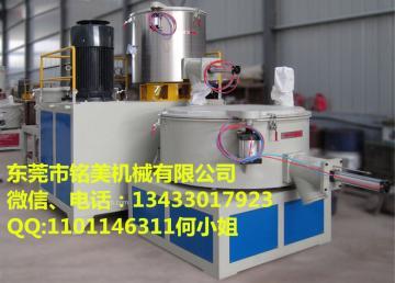 中山100L纤维料高速混合机价格