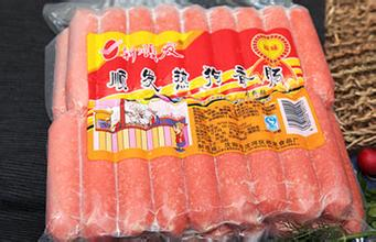 小康蒜容肠真空包装机价格 产品图片