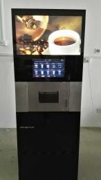 無人智能現磨咖啡奶茶機廠家