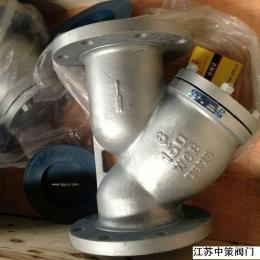 GL41H-16P GL41H-25P不锈钢Y型过滤器