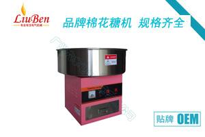 台式花式棉花糖机生产设备