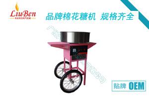 电动棉花糖机器