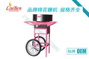 立式推车棉花糖机电动商用棉花糖机车