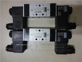 AIRTEC电磁阀M-04-520-HN
