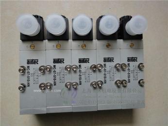 MC-07-510-HN AIRTEC二位五通电磁阀