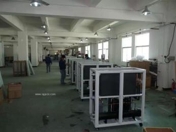 工业移动式水冷柜式冷冻机组