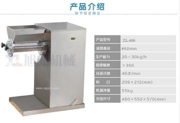 板蓝根制粒机 制粒机厂家 不锈钢制粒设备
