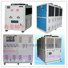 海菱克制冷低碳工业冷冻机