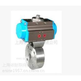 供应依耐Q671F超短型对夹式气动球阀