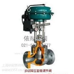 供应依耐ZJHM多级降压套筒碳钢调节阀