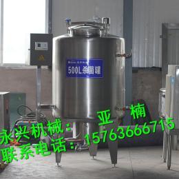 立式储奶罐价格 耐用型牛奶保鲜设备