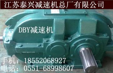 DBY250齿轮减速机原装配件价格