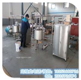 酸奶设备,酸奶生产设备,小型酸奶加工设备