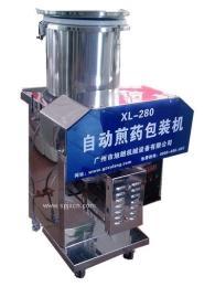 不銹鋼原材料煎藥機 中藥煎藥機供應