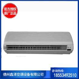 壁掛水空調 水暖水冷風機盤管 井水空調壁掛式 可接暖氣