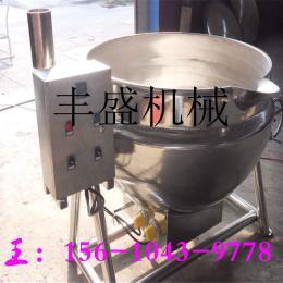 食堂专用炒菜熬粥夹层锅,电加热夹层锅,带搅拌夹层锅