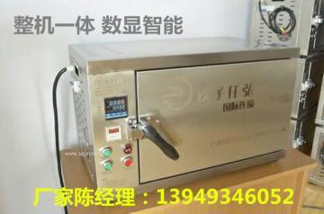 QH-X鄭州電烤魚箱 家用烤魚爐包郵