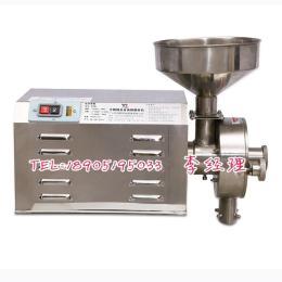 供应多功能五谷杂粮磨粉机,操作简便,质量稳定