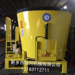 供應10立方TMR全混合日糧飼料攪拌機,全日糧制備機