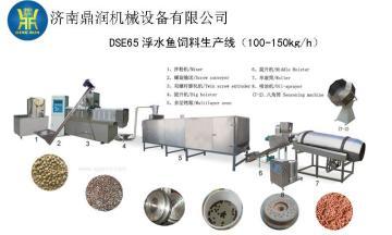 厂家直销水产饲料机械设备