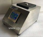 CH--1a+型感應式玻璃瓶測厚儀