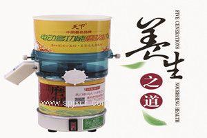 山西天下HC-100优质小型家用豆浆机 磨浆机欢迎采购