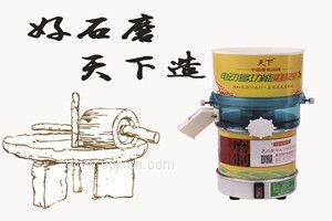重庆天下HC-100商业豆浆机 厂家直销品质保证 操作简单