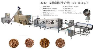 鼎潤機械狗糧生產線狗糧膨化機飼料顆粒機