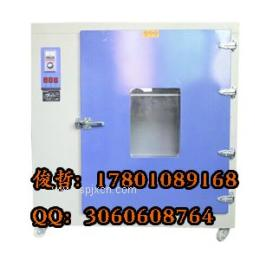 北京电热干燥箱