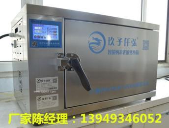 不銹鋼電烤魚箱低價格