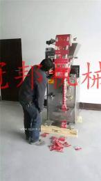 【保定】DXDK60E型1:1現磨豆漿包裝機  濟南【大-邦】