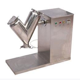 小型实验室混合机/实验室专用混合机