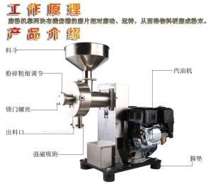 菜市场专用不锈钢五谷杂粮汽油磨粉机