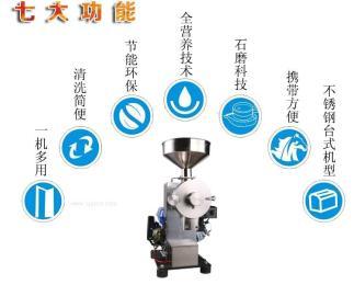 电子打火不锈钢汽油磨粉机