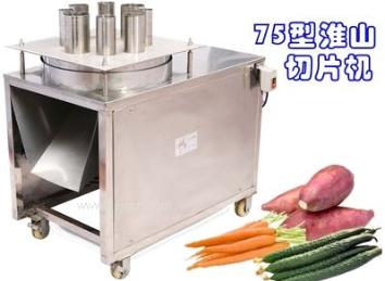 果蔬切片机|电动水果切片机|全自动果蔬切片机