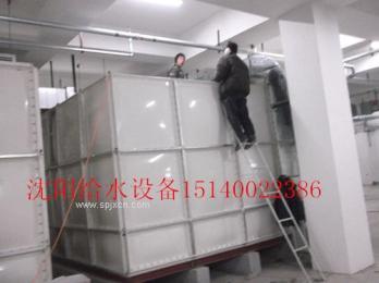 沈陽玻璃鋼水箱