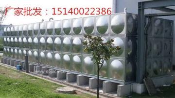 沈陽不銹鋼水箱