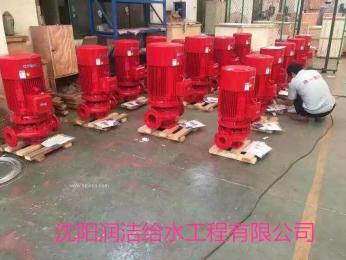 沈陽消防泵報價