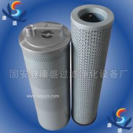 康盛原装现货DL007002循环泵滤芯