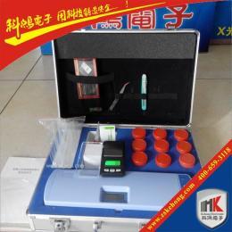 【农药残留检测仪价格】清远KH-12P便携式农药残留检测仪厂家