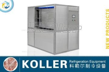 广州科勒尔制冰机 大型制冰机厂家