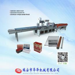 热切机 全自动热收缩膜包装机 自动热收缩包装机 自动热包装