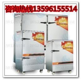 旭众吉林辽宁黑龙江多功能普通蒸饭柜食堂用蒸饭车蒸 的机器