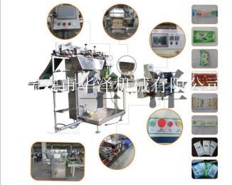 日用品包装机械设备 全自动单片湿纸巾包装机HZ-S350 无纺布包装