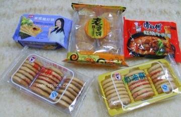 【熱銷】牛肉干包裝機/食品系列自動枕式包裝機(直銷)