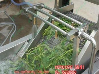 供应草莓清洗网带 果蔬清洗网带 烘干机不锈钢网链