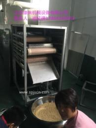 五谷雜糧烘烤設備