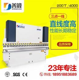 福州厦门折弯机:江苏专业的善锻高精度液压不锈钢折弯机厂家,你的不二选择