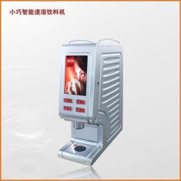 S400速溶饮料机 豆浆五谷杂粮奶茶饮料机 多功能饮料机